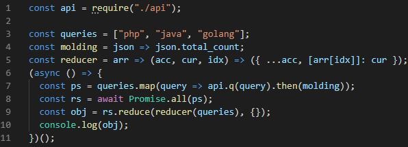 複数の非同期処理をうまく処理する【Web API編】